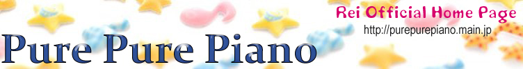 ・:*:・°Pure Pure Piano・:*:・°